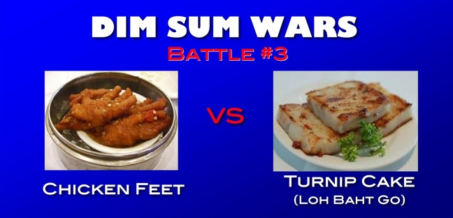 Dim Sum Wars Battle 3