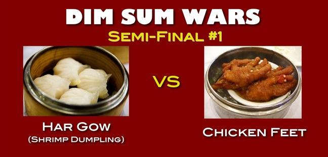 Dim Sum Wars SemiFinal 1