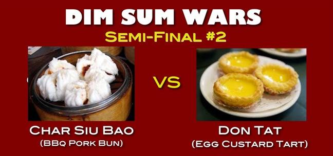 Dim Sum Wars SemiFinal 2
